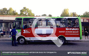 Advertisement on the boards of ISUZU buses